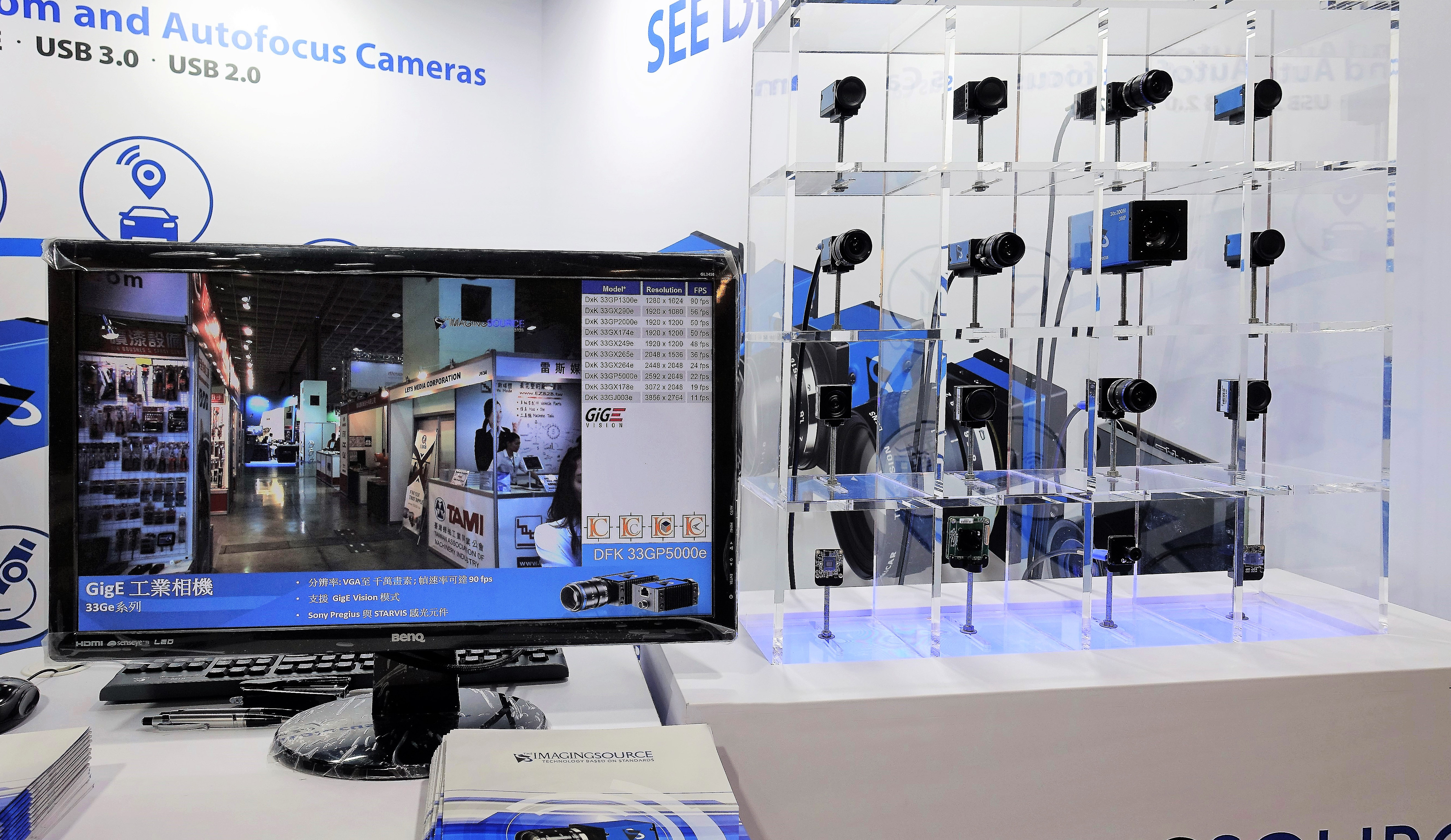 Board-level, zoom and autofocus industrial cameras on display at <strong>Taipei International Industrial Automation Exhibition 2018</strong>