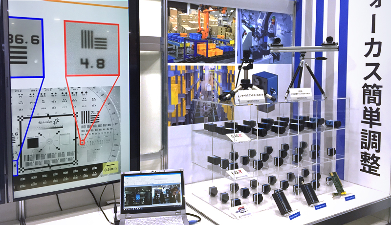 The latest vision software and hardware solutions at <strong>ITE 2018</strong> Yokohama, Japan