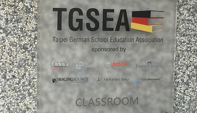 The Imaging Source is proud to sponsor the Taipei European School