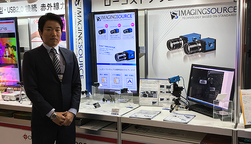 The Imaging Sources' partner Argo at the Pacifico Yokohama Hall